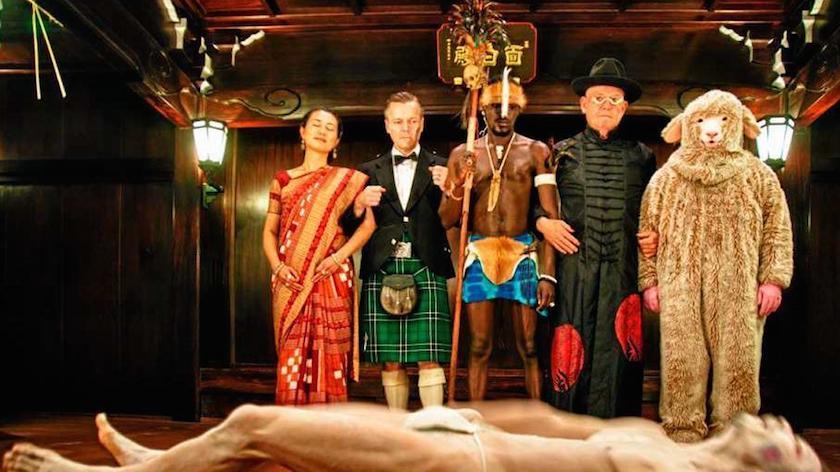 Culture+Ideas: Film Saturdays @ SCAF - SCAF - Sherman ...